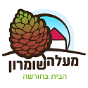 Maale shomron home and acorn
